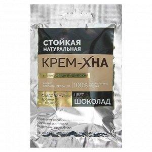 Крем-Хна Fitokoсметик индийская в готовом виде, шоколад, 50 мл
