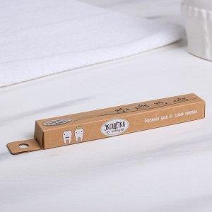 Зубная щётка для детей, бамбук «Панды», 15 ? 2 ? 1,5 см