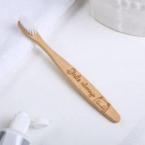 Зубная щётка для детей, бамбук Smile, 14 ? 2 ? 2 см