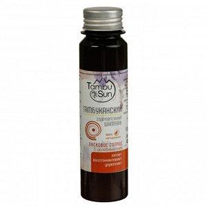 Шампунь Тамбуканский «Ласковое солнце» 5 целебных глин, бессульфатный 100 мл