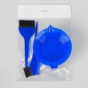 Набор для окрашивания волос, 3 предмета, цвет синий