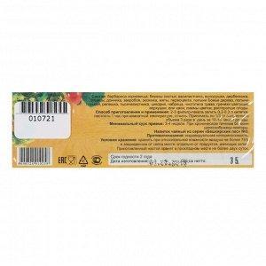 Чайный напиток «Печень здоровая», золотистый, 20 фильтр-пакетов