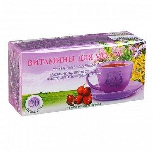 Чайный напиток «Витамины для мозга. Лань», фильтр-пакет, 20 шт.