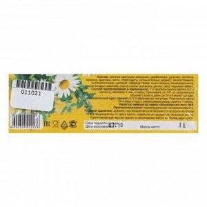 Чайный напиток «Желудок здоровый. Солнышко», фильтр-пакет, 20 шт.