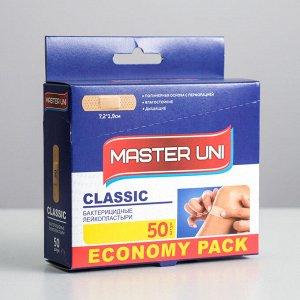 MASTER UNI Classic Лейкопластырь бактерицидный на полимерной основе 72 х 19 мм, 50 шт
