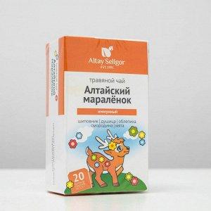 """Детский травяной чай Алтайский мараленок """"Иммунный"""""""