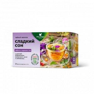 Травяной чай Altay Seligor «Сладкий сон», успокаивающий, 20 фильтр-пакетов по 1,5 г