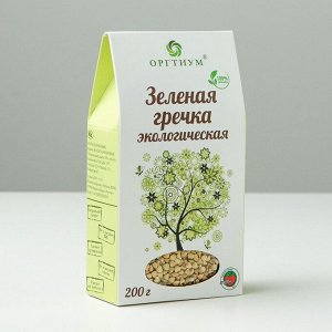 Зелёная гречка, экологическая, 200 г