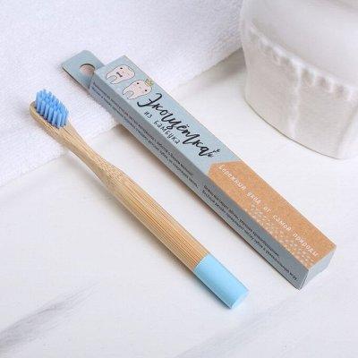 Мама и малыш💕 Аксессуары для модниц💕  — Зубные щётки — Детям и подросткам