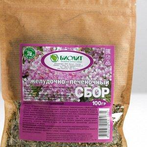 """Напиток чайный травяной """"Сбор желудочно-печеночный"""" 100г"""