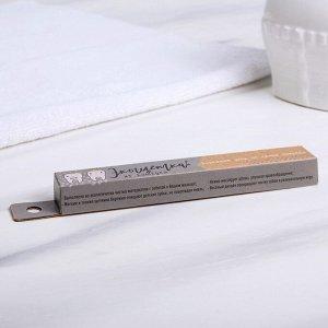 Зубная щётка для детей, бамбук «Серая», 15 ? 2 ? 1,5 см