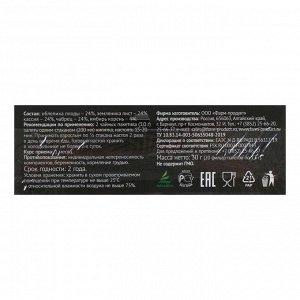 Фитосбор «Слим», облепиха, земляника, кассия, чабрец, имбирь, 20 фильтр-пакетов по 1,5 г