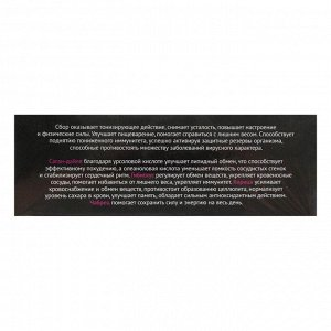 Фитосбор «Йога», саган-дайля, гибискус, корица, чабрец, чай чёрный, 20 фильтр-пакетов по 1,5 г