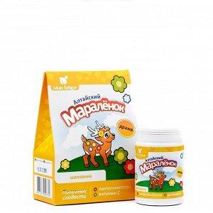 Драже для детей Altay Seligor «Алтайский мараленок» с пантогематогеном, вит. С и шиповником