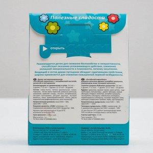 Драже для детей Altay Seligor «Алтайский мараленок» с пантогематогеном, вит. С и пустырником