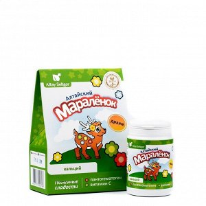 Драже для детей Altay Seligor «Алтайский мараленок» с пантогематогеном, вит. С и кальцием, 7