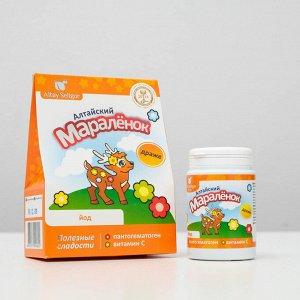 Драже «Алтайский мараленок» с пантогематогеном для детей, вит. С и йодом 70 г