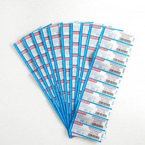 MASTER UNI Sensitive Лейкопластырь бактерицидный на нетканной основе 72 х 19 мм, 100 шт