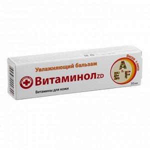 "Бальзам увлажняющий ""Витаминол ZD"", 50 мл"