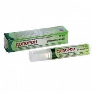 Долорон роликовый, от простуды и для суставов 10 мл.