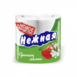 Туалетная бумага «Нежная Арома яблоко», 2 слоя, 4 рулона