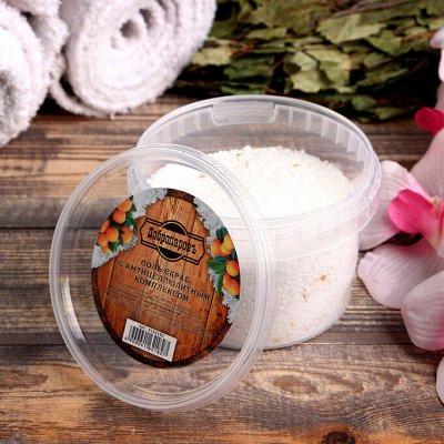 Добрая баня - 23 — Кремы, маски, скрабы — Все для бани и сауны