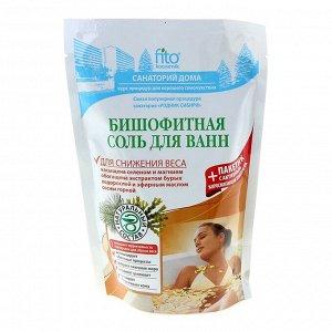 """Соль для ванн """"Бишофитная"""" для снижения веса"""", 500 г + 30 г"""
