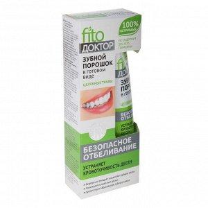 """Зубной порошок в готовом виде Fito Доктор """"Целебные травы"""", туба, 45 мл"""