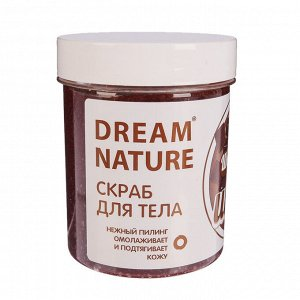 """Солевой скраб-пилинг для тела Dream Nature """"Шоколадный шейк"""", 250 г"""
