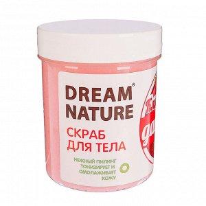 """Солевой скраб-пилинг для тела Dream Nature """"Клубничный дайкири"""", 250 г"""