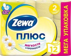 ZEWA (ЗЕВА) ПЛЮС Туалетная бумага 2-х слойная Ромашка, 12 рулонов