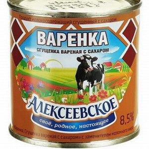 Сгущенное молоко Алексеевское 370г варенка 4% ж/б 1х45