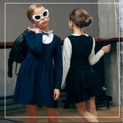 ТМ Смил. Дети, как они есть. Новые коллекции+ SALE — Школа. Девочки — Одежда для девочек