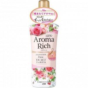 """Кондиционер для белья """"AROMA"""" (ДЛИТЕЛЬНОГО действия """"Aroma Rich Diana"""" / """"Диана"""" с богатым ароматом натуральных масел  (женский"""
