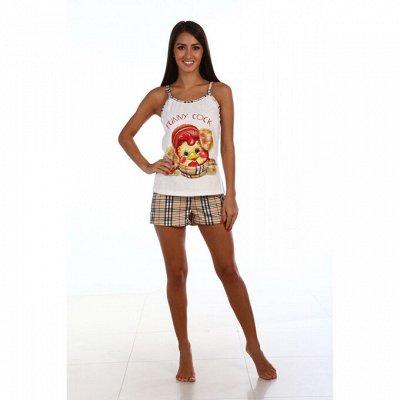 Мужской и женский трикотаж -  5!!  — Женский трикотаж. Пижамы, ночные рубашки. — Одежда