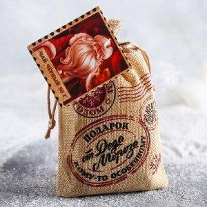 "Чай ""Подарок от Деда Мороза"", 50 гр"