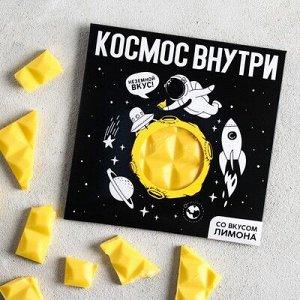 Цветная кондитерская плитка «Космос внутри», 50 г