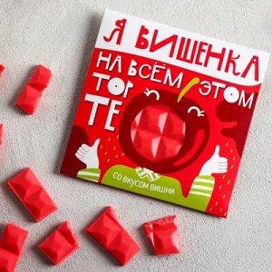 Цветная кондитерская плитка «Я вишенка», 50 г