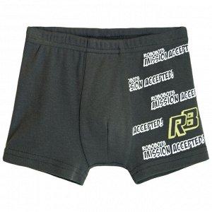 12262 Трусы-боксеры для мальчика (т.серый)