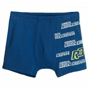 12262 Трусы-боксеры для мальчика (т.синий)