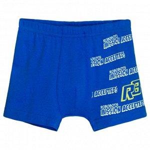 12262 Трусы-боксеры для мальчика (синий)