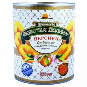 """Персик """"Золотая Долина"""" в сиропе 850 гр"""