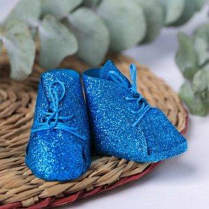 Обувь для кукол «Голубая волна», набор для создания, 10.2 ? 29.5 см