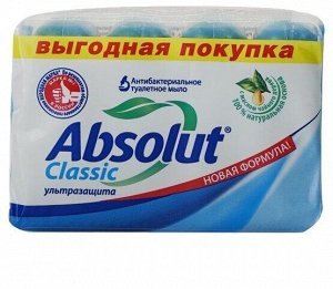 Мыло т. ABSOLUT 4*75г CLASSIC Ультразащита