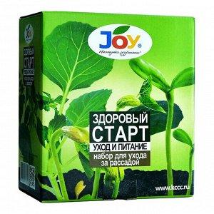 """Joy набор для ухода за рассадой """"здоровый старт"""""""