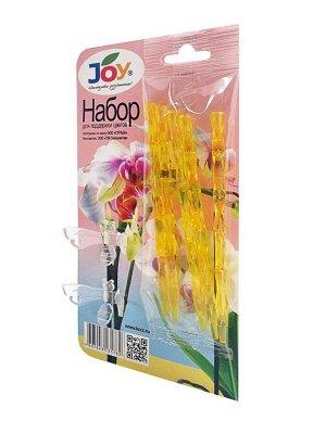 Joy набор для поддержки цветов (держатель+2 клипсы)
