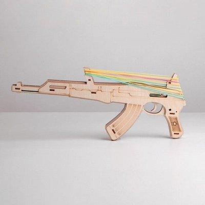 Деревянные игрушки - подарок природы детям!  — Детское оружие — Деревянные игрушки