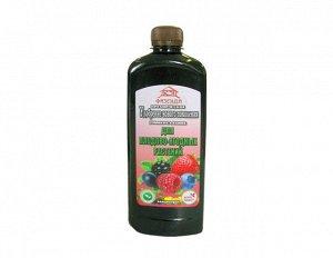Удобрение для плодово-ягодных растений, 0,3л