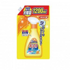 """Чистящая спрей-пена для ванны """"Foam spray Bathing wash"""" (с антибактериальным эффектом и апельсиновым маслом) мягкая упаковка с крышкой 1200 мл / 8"""