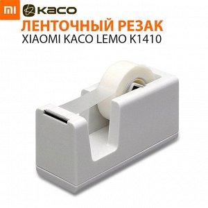 Ленточный резак Xiaomi KACO Lemo K1410